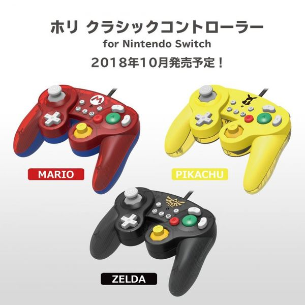 Hori has revealed New Gamecube controllers for the Switch